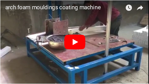 arch foam moudlings cutting and coating machine
